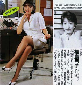 イチローの嫁である福島弓子の画像