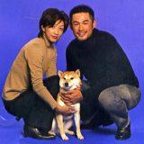 イチローの嫁と犬の写真