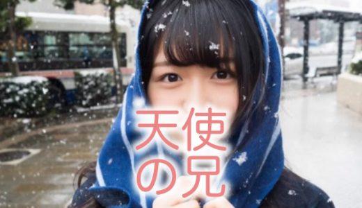 長濱ねるの兄の名前は「大喜」、長崎のどこのお寿司屋さんで働いている?