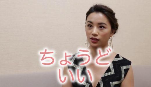高橋メアリージュン ブス役を演じる【批判とファンの反応まとめ】